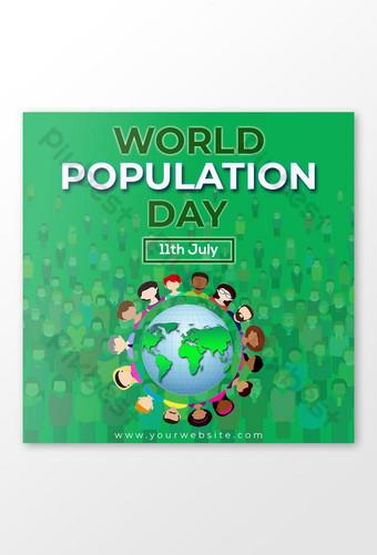 세계 인구의 날 Facebook 게시물 레이아웃 디자인 템플릿 템플릿 PSD