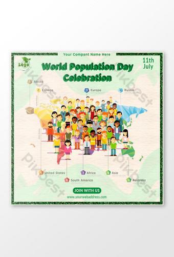 세계 인구의 날 축하 소셜 미디어 게시물 배너 템플릿 PSD