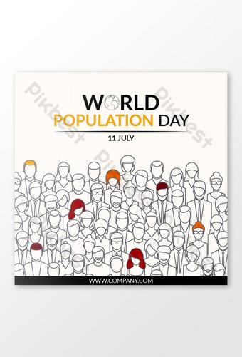 세계 인구의 날 배너 디자인 템플릿 EPS