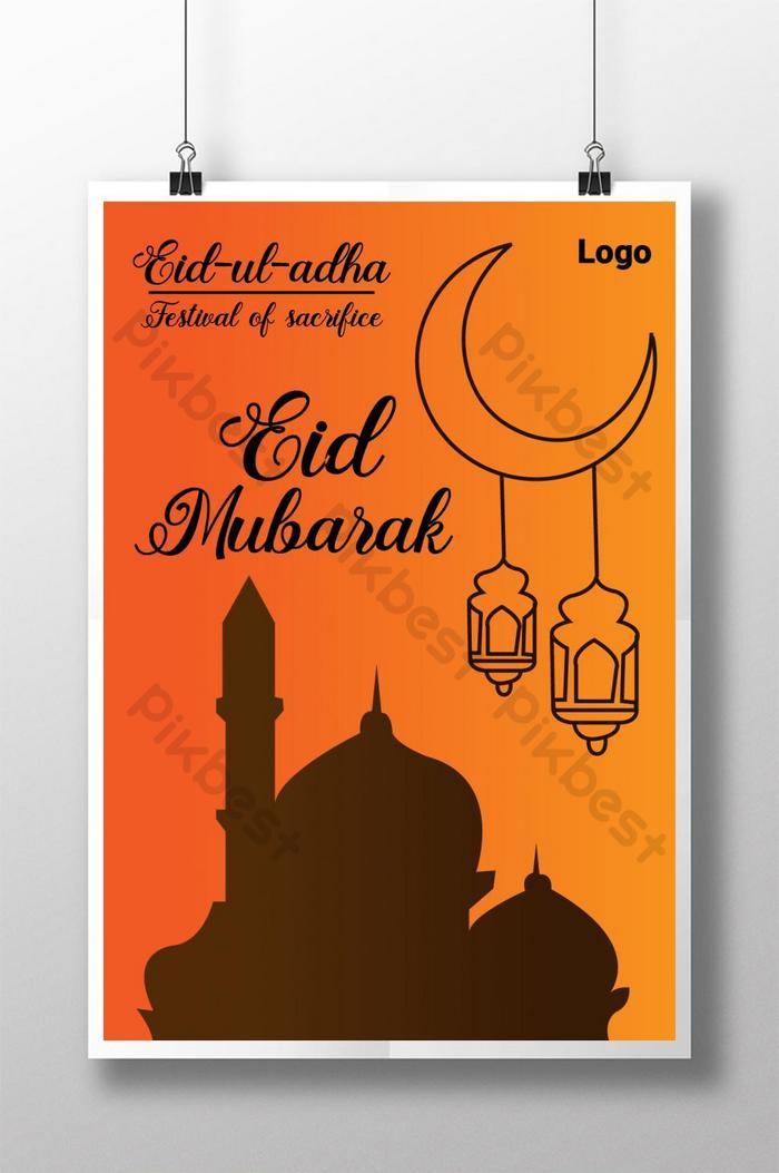 Simple And Creative Eid Ul Adha Eid Mubarak Poster Template Design Ai Free Download Pikbest