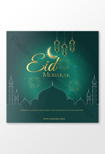 elegante plantilla de ai de publicación de redes sociales de eid mubarak Modelo PSD