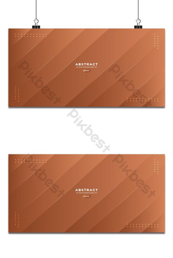 gradiente abstracto fondo moderno moda simple color chocolate capa de onda superpuesta Fondos Modelo EPS