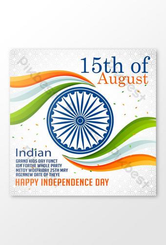 سعيد عيد الاستقلال الهندي قالب المشاركات قالب PSD