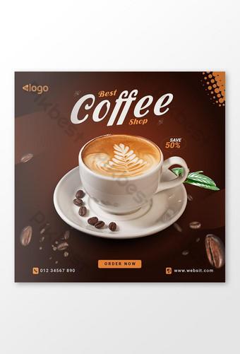 Templat catatan sepanduk media sosial dengan kisah instagram coffeeeeee konsep coffeeeeee Templat EPS