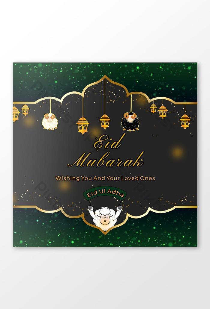 Eid Mubarak Social Media Post Psd Free Download Pikbest