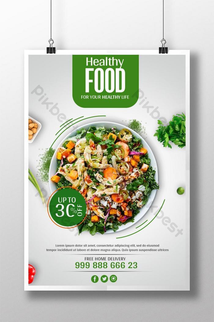โปสเตอร์ psd อาหารเพื่อสุขภาพ