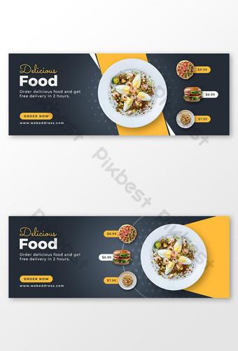 ร้านอาหารเมนูอาหาร Facebook ปกแบนเนอร์ แบบ PSD