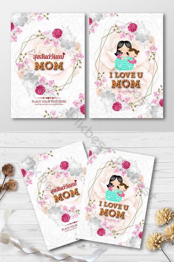 design de cartão de felicitações para o dia das mães Modelo AI