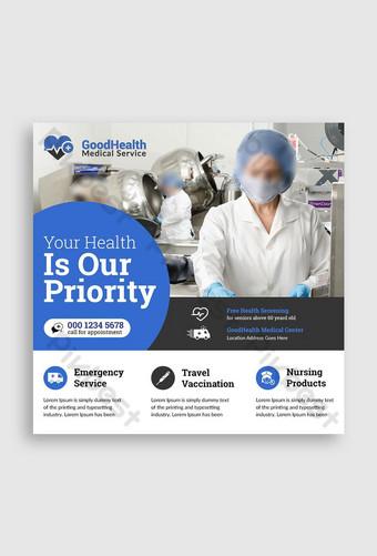banner publicitario de redes sociales de atención médica Modelo PSD