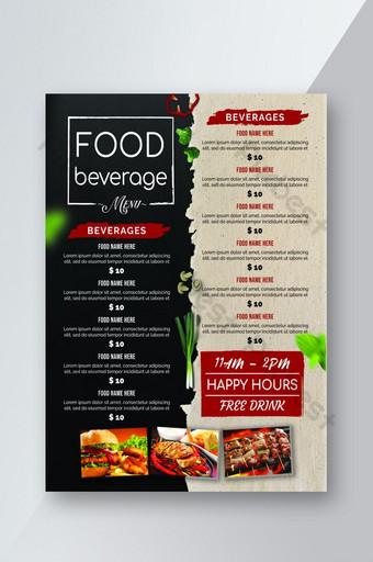 Plaques de commande de recettes de menu de flyers de restaurant Modèle PSD Modèle PSD