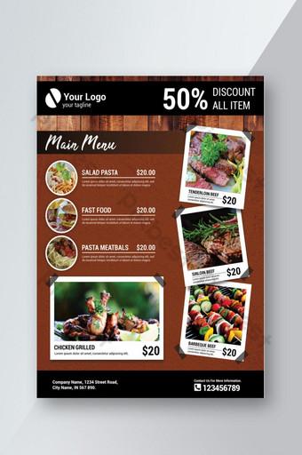 Conception de modèle de restaurant de flyer alimentaire PSD Modèle PSD