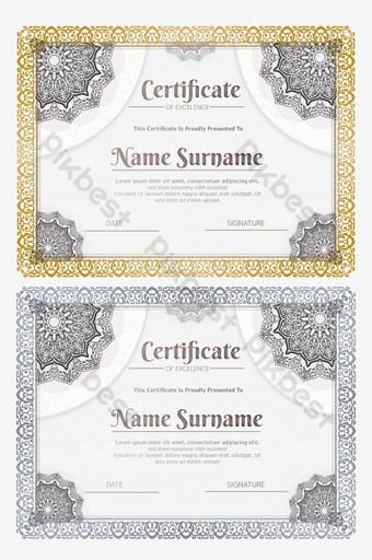 klasikong template ng sertipiko ng disenyo ng vintage na may natatanging dekorasyon ng dekorasyon Template PSD