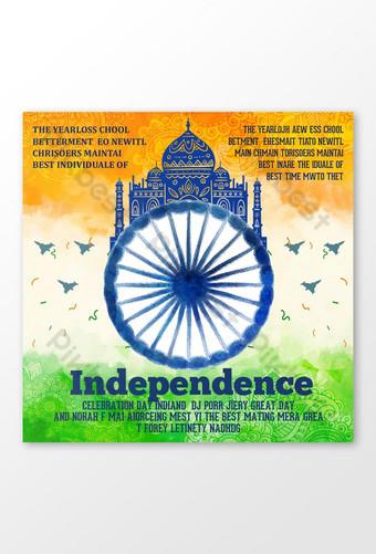 Postes de célébration du jour de l'indépendance aquarelle de l'Inde Modèle PSD