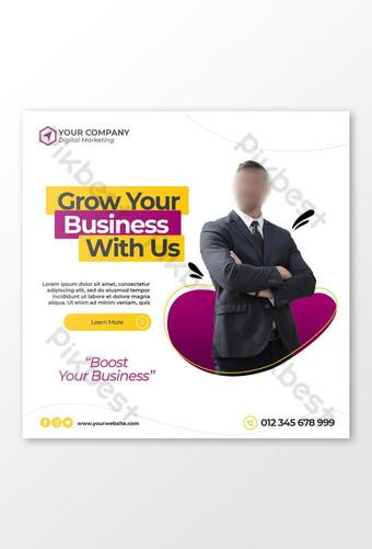 Promotion commerciale et modèle de bannière de médias sociaux d'entreprise ou dépliant carré Modèle PSD