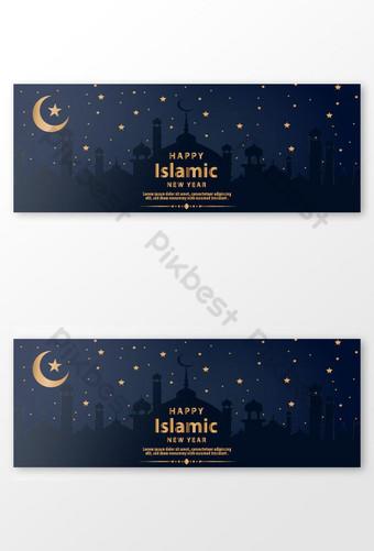العام الإسلامي الجديد الفيسبوك صورة الغلاف تصميم القالب قالب EPS