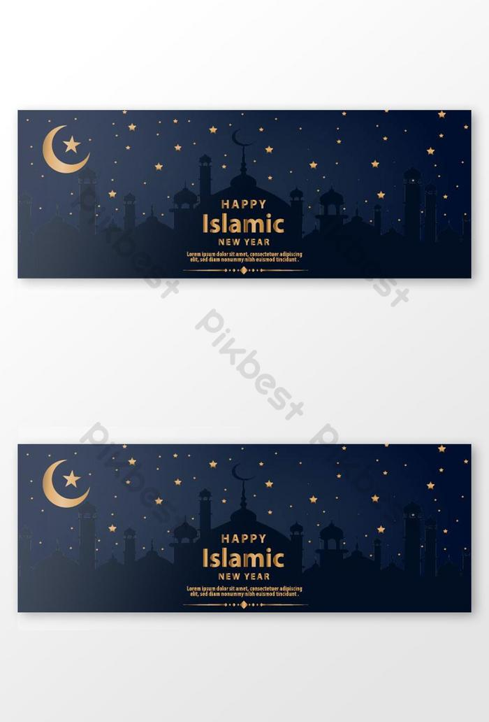 Islamic New Year Facebook Cover Photo Design Template Eps Free Download Pikbest