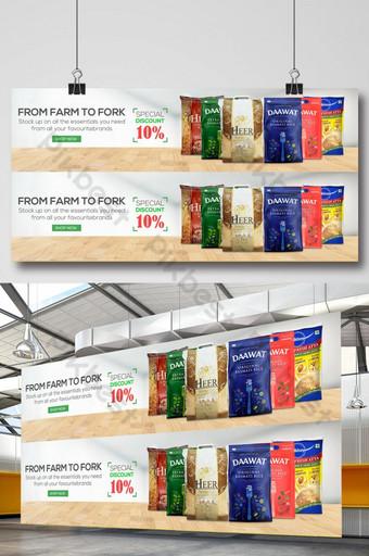 plantilla de banner de sitio web de comestibles Modelo PSD
