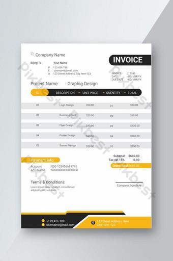 الحد الأدنى من تصميم قالب الفاتورة الملونة المهنية سجل دفع الفواتير قالب PSD