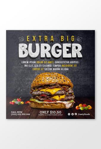 templat sepanduk media sosial untuk burger dan makanan Templat PSD