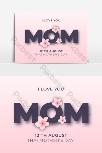 Dia das mães tailandês para cartaz banner cartão de papel de parede com desenho de flores Elementos gráficos Modelo EPS