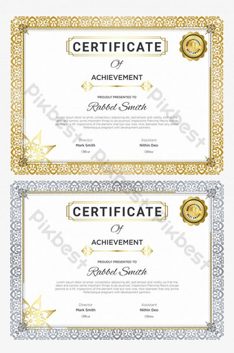 diseño de certificado de logro dorado Modelo AI
