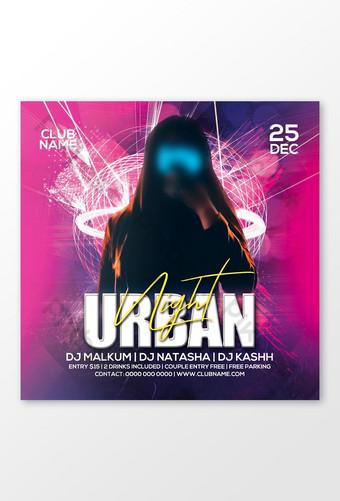 Urban Night Party Flyer Instagram Post Publication sur les médias sociaux Modèle PSD