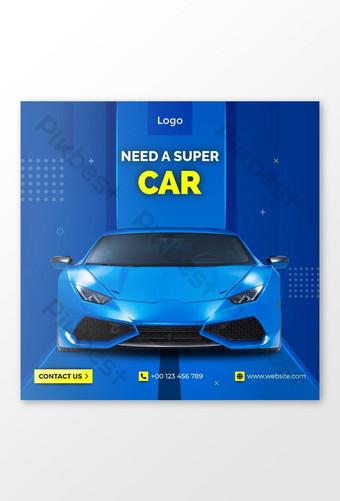 Sell a Car Social Media Post Template AI