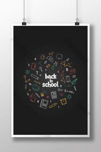 cartel de regreso a la escuela con letras de iconos de arte lineal de educación vector dibujado a mano Modelo AI
