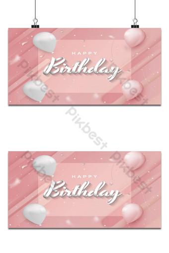 بطاقة عيد ميلاد سعيد مع البالونات خلفيات قالب EPS