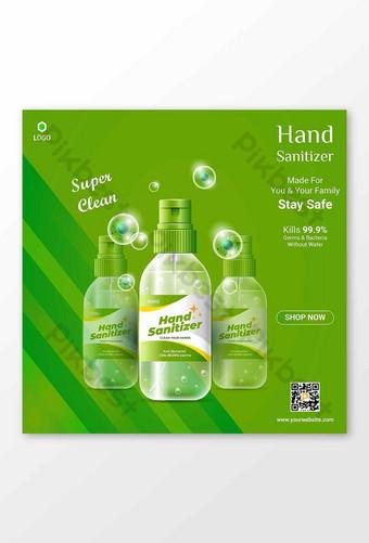 Covid 19電暈病毒網頁橫幅設計的創意洗手液 模板 AI