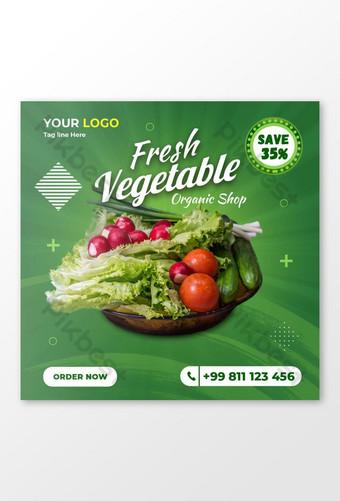 plantilla de publicación de redes sociales de tienda orgánica de vegetales frescos Modelo PSD