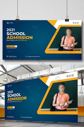 diseño de banner web abierto de admisión escolar Modelo AI