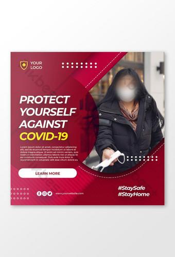 covid19冠狀病毒社交媒體發布facebook橫幅 模板 PSD