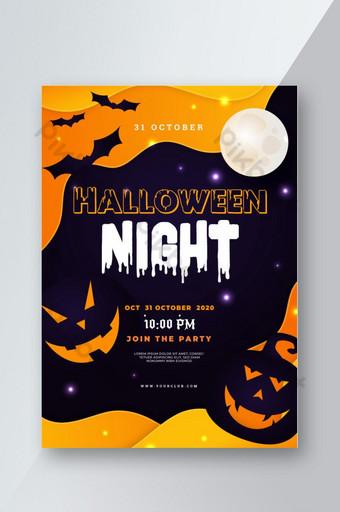 Modèle de Flyer de fête de nuit d'halloween Modèle AI