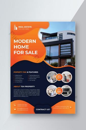 Modèles de flyers de vente de biens immobiliers modernes et élégants Modèle AI