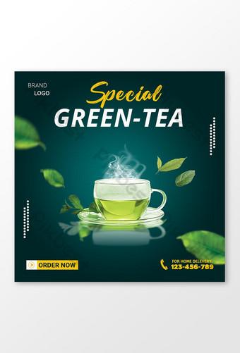 الشاي الأخضر على وسائل التواصل الاجتماعي بعد الترويج للمطعم قالب PSD