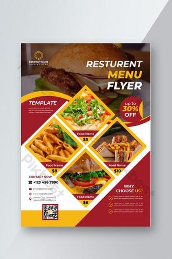 Modèle de Flyer de vente de nourriture d'entreprise Modèle AI