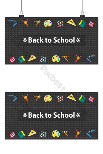 fondo de regreso a la escuela en color negro Fondos Modelo EPS
