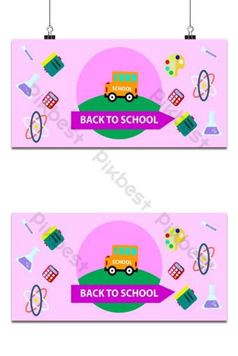 fondo de regreso a la escuela con color rosa claro Fondos Modelo EPS