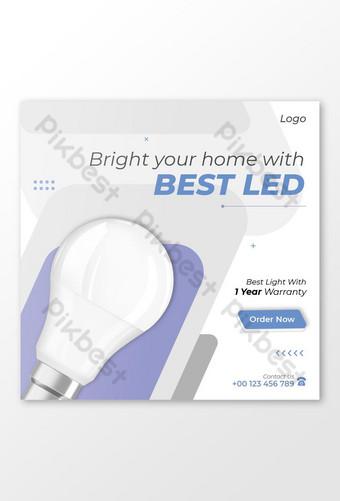 Sell LED Light Social Media Post Template AI
