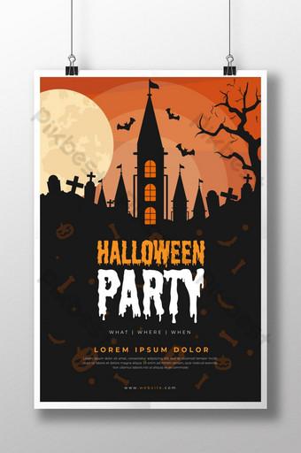 Modèle d'affiche de fête de nuit d'halloween Modèle AI