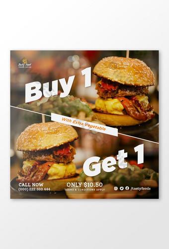 compre uno y llévese uno gratis banner de redes sociales para hamburguesas y alimentos Modelo PSD