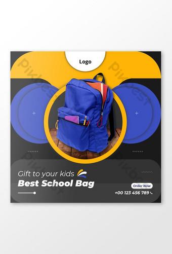 School Bag Selling Social Media Post Template AI
