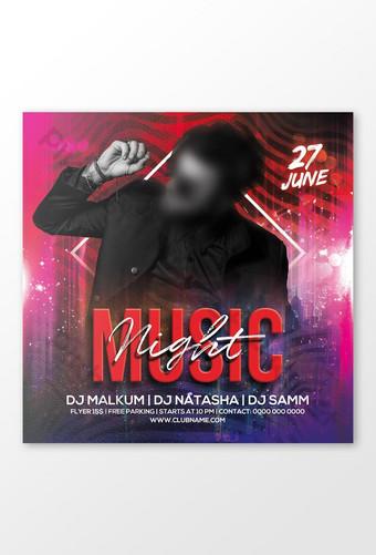 Musique Night Party Flyer Instagram Post Publication sur les médias sociaux Modèle PSD
