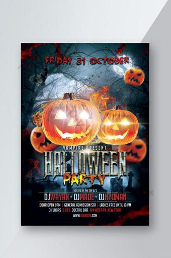 Modèle de promotion de flyer de fête d'Halloween Modèle PSD