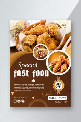 Conception de modèle de flyer spécial délicieux Fast-Food avec offre Modèle AI