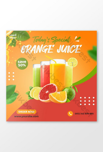 عصير البرتقال الخاص اليوم قوالب نشر instagram لوسائل التواصل الاجتماعي قالب PSD