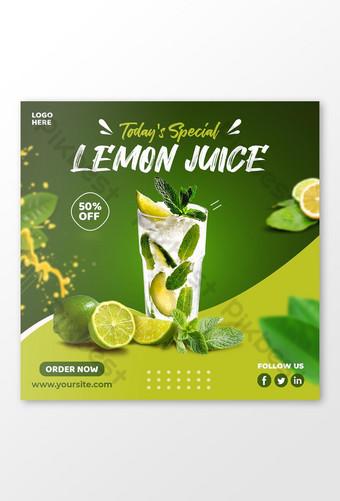 قوالب نشر إنستغرام لوسائل التواصل الاجتماعي الخاصة بعصير الليمون قالب PSD