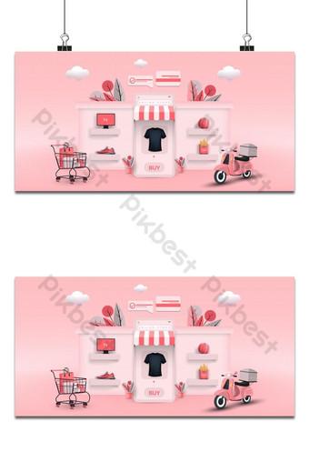 Ilustración de concepto de compras de tienda en línea Fondos Modelo AI