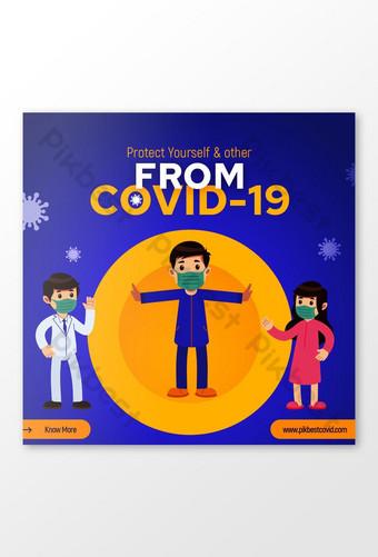 covid 19意識模板橫幅 模板 PSD